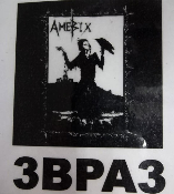 AMEBIX - DO YOU REALLY WANT YOUR FREEDOOM BACK PATCH