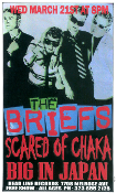 HEADLINE FLYER - BRIEFS / SCARED OF CHAKA / BIG IN JAPAN (COLOR)
